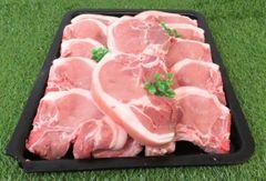 Pork loin chops per kg