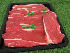 Blade Steak (per Kilo)
