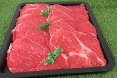 Minute Steak per kg