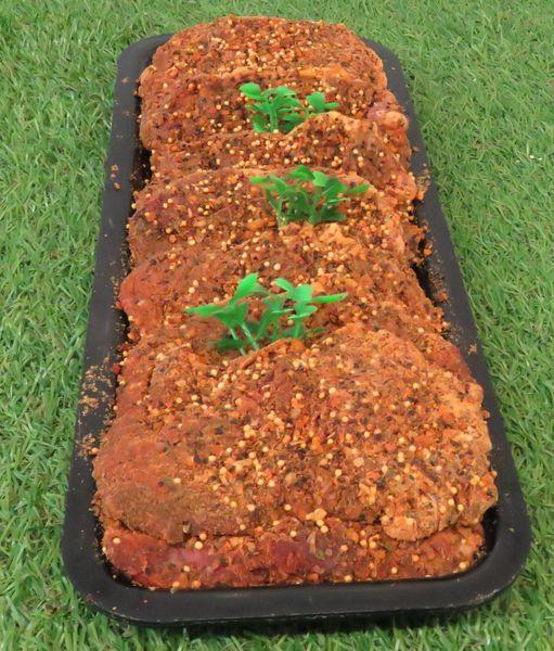 Pepper Steak (per Kilo)