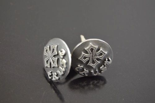 "Large ""TRUST LINKS"" Sterling Silver Cuff Links with post back .925 Made in U.S.A."
