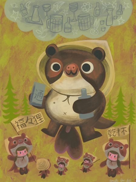 Tanuki Fan Club original painting