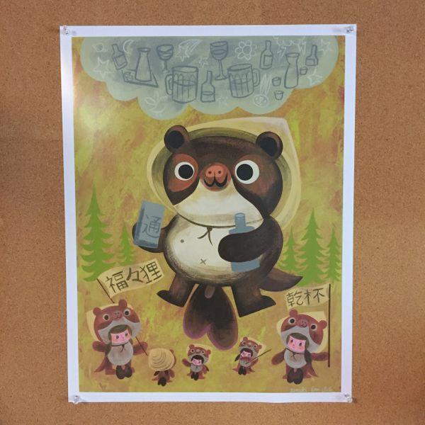 Tanuki Fanclub poster