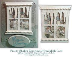 Frosty Shaker Christmas/Hanukkah Card