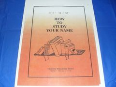 How to Study Your Name