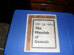 Yahweh Ben Yahweh the Messiah of Genesis
