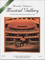 Peskanov's Musical Gallery: Book 1 (Early Elementary)