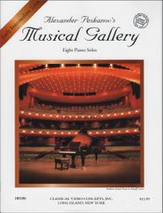 Peskanov's Musical Gallery: Book 4 (Early Intermediate)