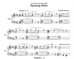 Spinning Waltz (e-Print)