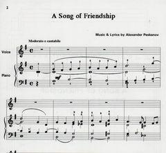 Song of Friendship (ePrint)