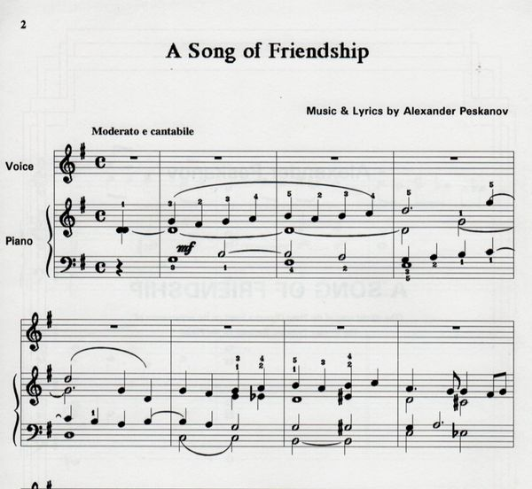 Song of Friendship (ePrint)