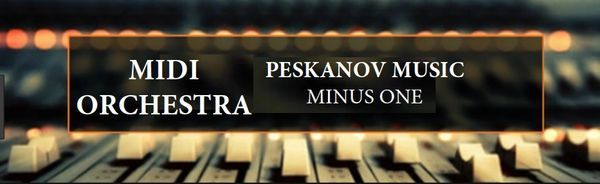 "Piano Concerto No. 11 ""Concert Fantasy"" - III. Cakewalk (Minus 1-Orchestra)"