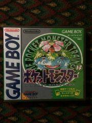 Pokemon Green Version Japanese Gameboy Game Case