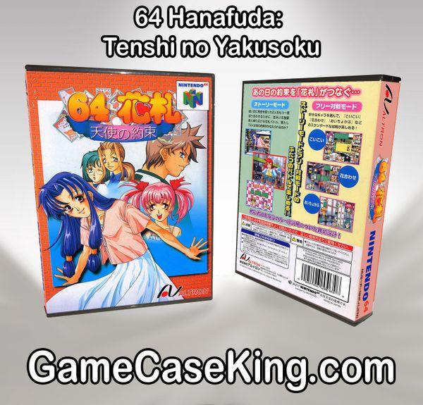 64 Hanafuda: Tenshi no Yakusoku N64 Game Case