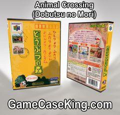 Animal Crossing (Dobutsu no Mori) N64 Game Case