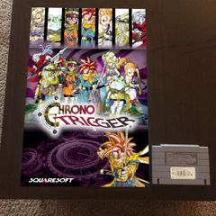 Chrono Trigger Poster (18x12 in)