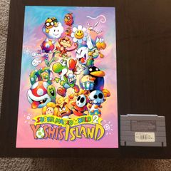 Super Mario World 2: Yoshi's Island Poster (18x12 in)