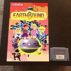 Earthbound Poster (18x12 in)