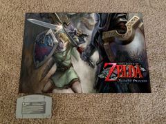 Legend of Zelda: Twilight Princess Poster (18x12 in)