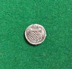023 - James 1 Silver Half Penny :SOLD: