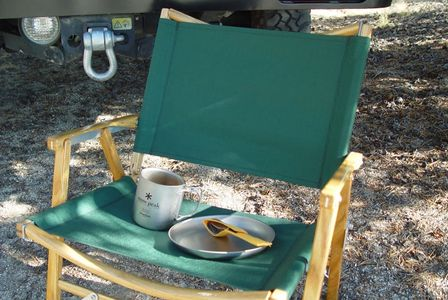 Forest Green Kermit Chair at Expedition Exchange.  Handmade in Tennessee white oak nylon 4x4 camping