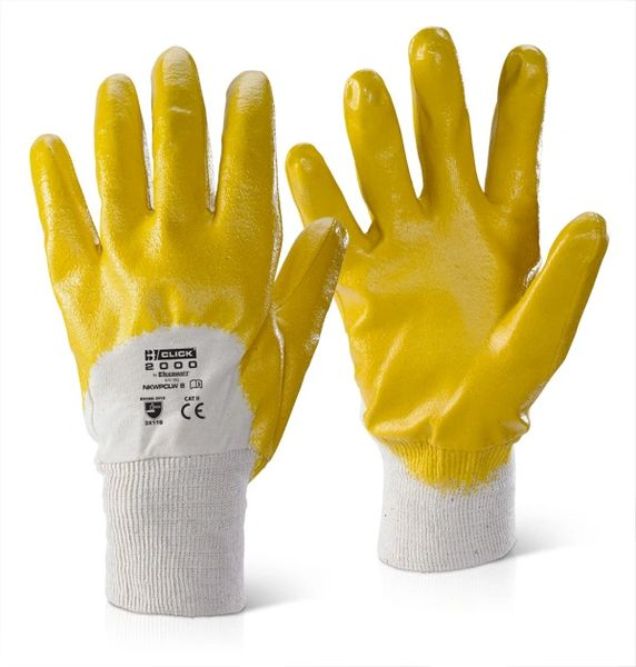 Nitrile Yellow Gloves (10 Pack)