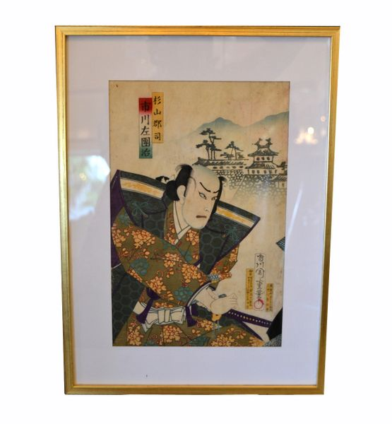 Gilt Framed Chikashige Morikawa Japanese Woodblock Print on Parchment Paper 1880