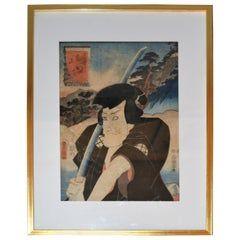 Gilt Framed Utagawa Toyokuni III Japanese Original Woodblock Print Parchment Paper 1857