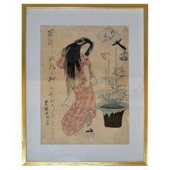 Gilt Framed Utagawa Toyokuni II Geisha Japanese Woodblock Print Parchment Paper