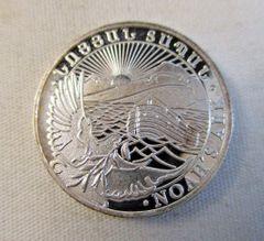 2015 Armenia .999 fine silver 1/4 Troy Ounce NOAH'S ARK 100 Dram #6977