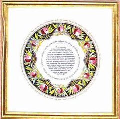 Caspi Framed Anniversary-Pomegranate-18x18 Art