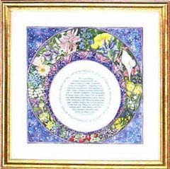 Caspi Framed Print-Blue Sky-Parent's Gift Text