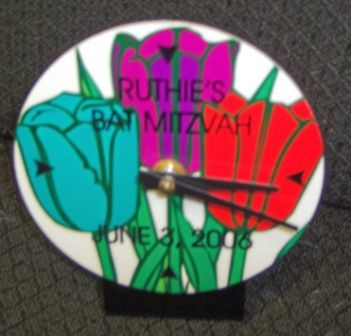 Imprinted Bat Mitzvah Clock