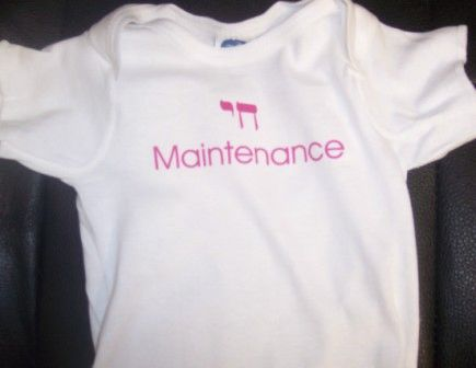 Chai Maintenance Tee Shirt (tm)