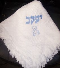 BLANKET: BOY- HEBREW WHITE COTTON CRIB AFGHAN