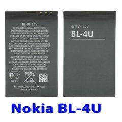 Nokia 6212 Classic 8800 Arte E66 E75 Battery BL-4U Capacity: 1120mAh