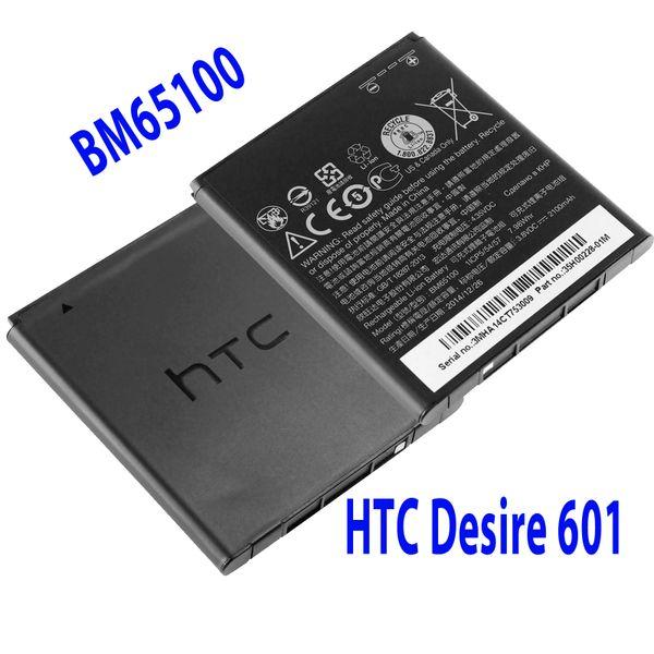 HTC Desire 601 Battery BM65100