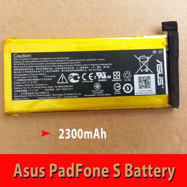 New Battery for Asus PadFone S PF500KL Capacity: 2300mAh C11P1322