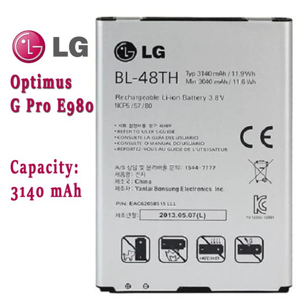 New Battery for LG Optimus G Pro
