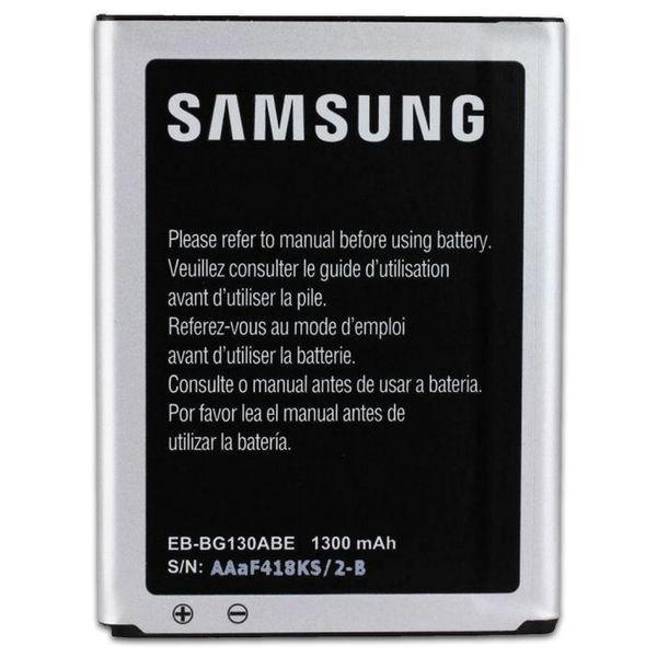 New Battery for Samsung Galaxy Young 2