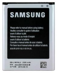 New Battery For Samsung Galaxy Ativ S GT-i8370
