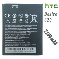 New Battery for HTC Desire 620 BOPE6100 2100mAh A50M Desire 820 Mini
