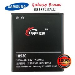 Samsung Galaxy Win Duos Battery, GT-i8552 EB585157LU Capacity: 2000mAh
