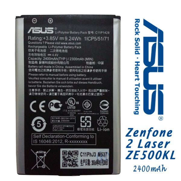 New Asus Zenfone 2 Laser Battery C11P1428 Capacity 2400mAh ZE500KL ZE500KG