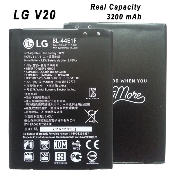 New Battery For LG V20 BL-44E1F Capacity: 3200mAh H910 H918 LS997 US996 VS995 H990DS H990N