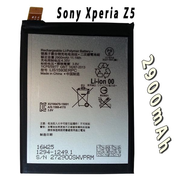 New Sony Xperia Z5 LIS1593ERPC E6653 E6683 2900mAh battery