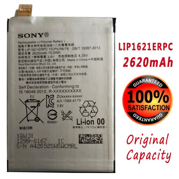 Sony Xperia X F5121 F5122 LIP1621ERPC 2620mAh Battery