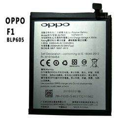OPPO F1 BLP605 2500mAh Battery