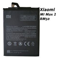 New Internal Battery for Xiaomi MI Max 2 BM50 5300mAh