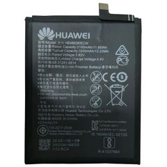 Huawei P10 Battery HB386280ECW 3200mAh Capacity
